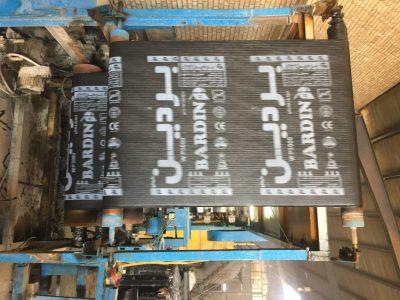 هیرمان تولید کننده ایزوگام