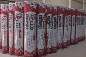 صادرات ایزوگام افغانستان