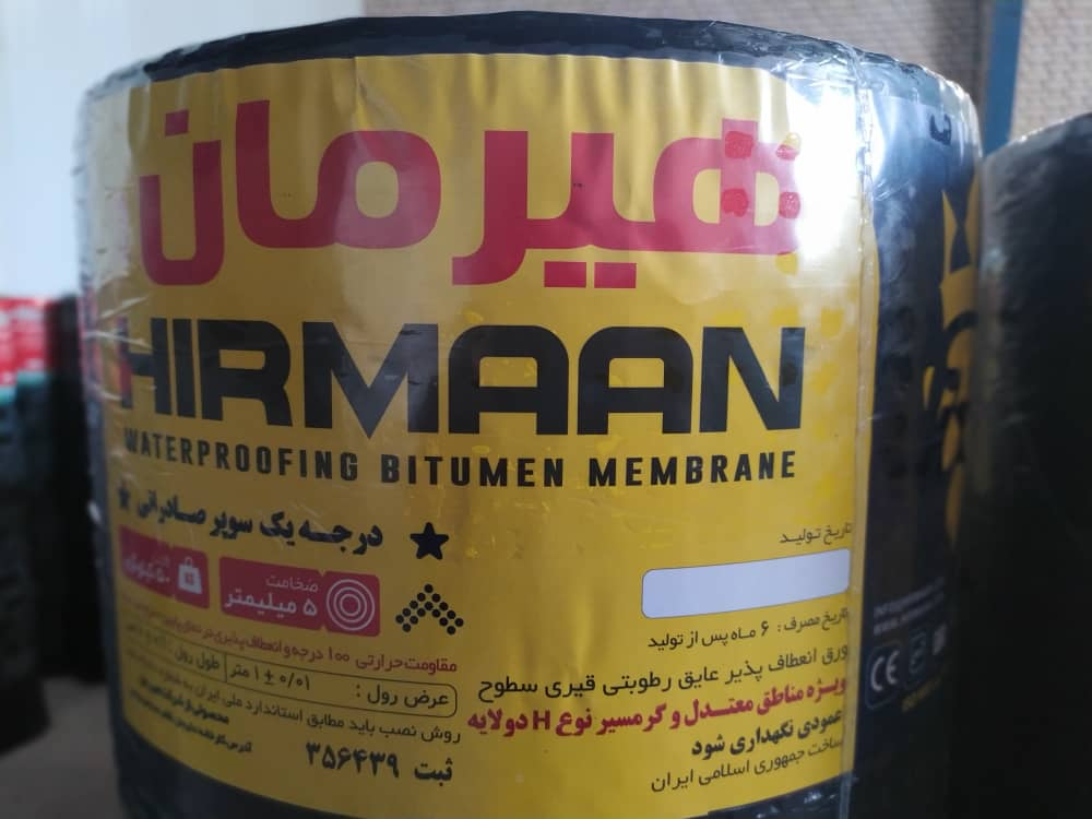 ایزوگام نوع  H دو لایه گرمسیری