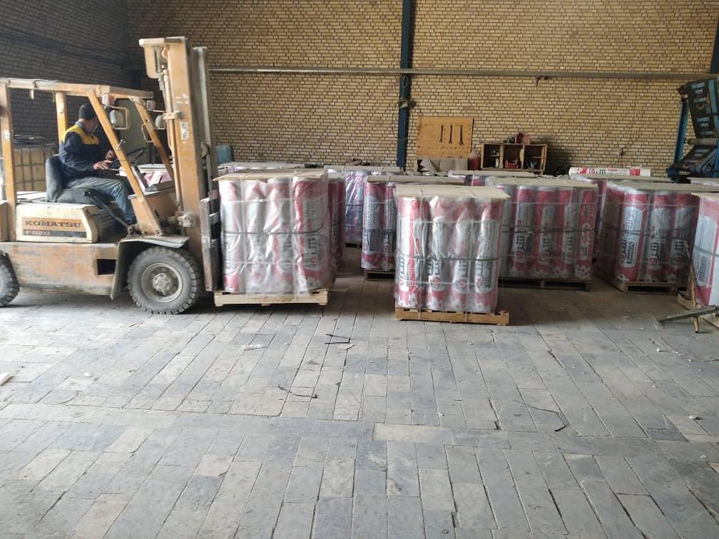 ایزوگام صادراتی آماده بارگیری