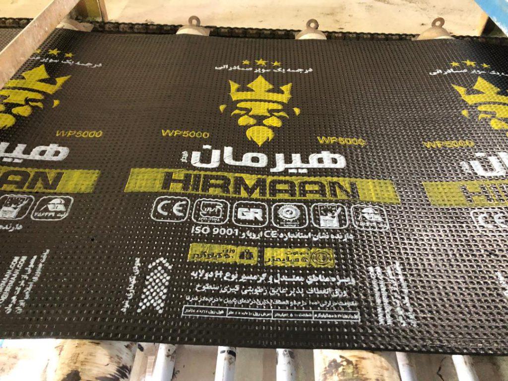 کارخانه تولید ایزوگام هیرمان
