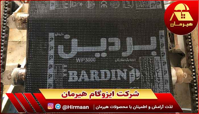 قیمت ایزوگام صادراتی به افغانستان