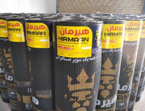خرید ایزوگام صادراتی از کارخانه هیرمان