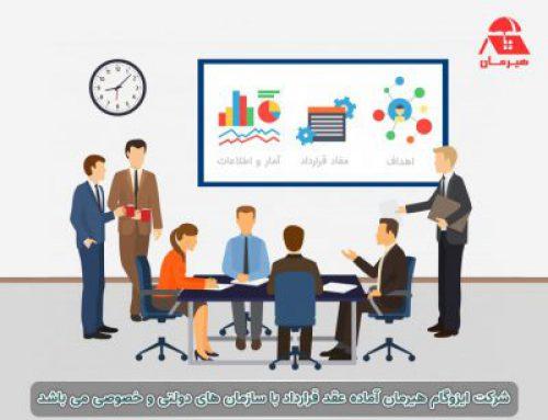 لوکس ترین برند ایزوگام در بازار ایران