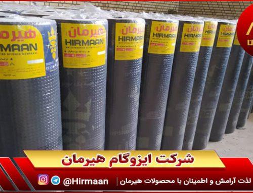 صادرات ایزوگام دلیجان با مجوز گمرکی