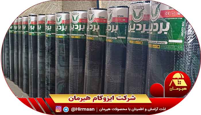 فروش عمده ایزوگام ارزان قیمت