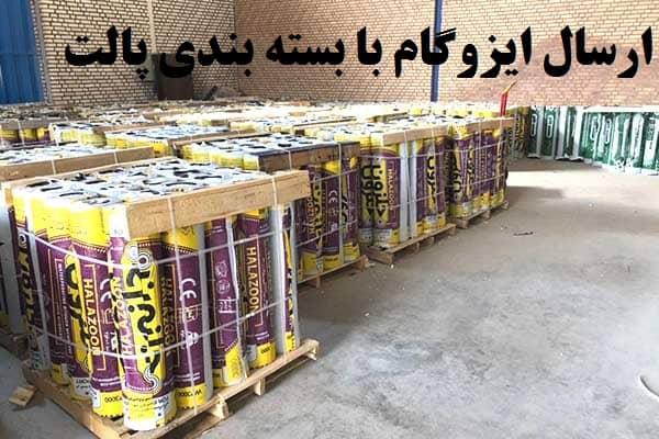صادرات ایزوگام حلزون با پالت