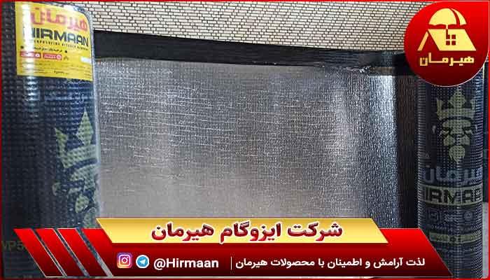 بهترین عایق رطوبتی قیری در ایران