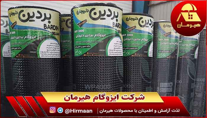 قیمت خرید رول ایزوگام از کارخانه