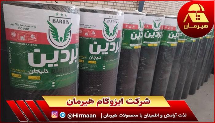 معرفی عایق رطوبتی بردین در سایت ایزوگام دلیجان